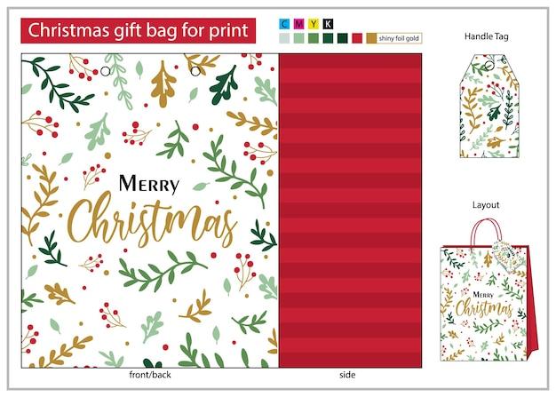 Joyeux noël et feuille de houx pour papier de sac-cadeau imprimé avec ligne de matrice et poignée d'étiquette
