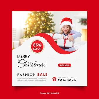 Joyeux noël nouvelle vente de mode publication sur les réseaux sociaux ou modèle de conception de bannière web