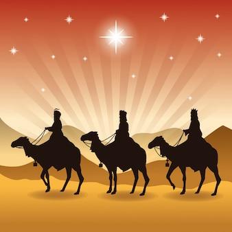 Joyeux noël et sainte famille