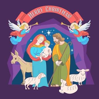 Joyeux noël. la sainte famille.