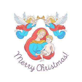 Joyeux noël. la vierge marie et l'enfant jésus.