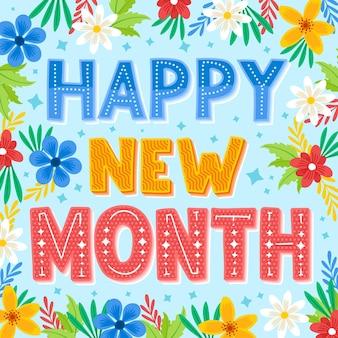 Joyeux nouveau mois de voeux avec des éléments dessinés
