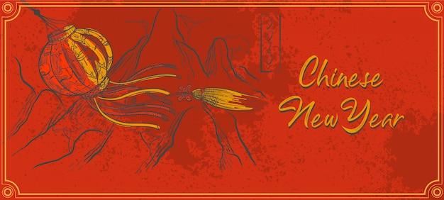 Joyeux nouvel an chinois 2019 background.