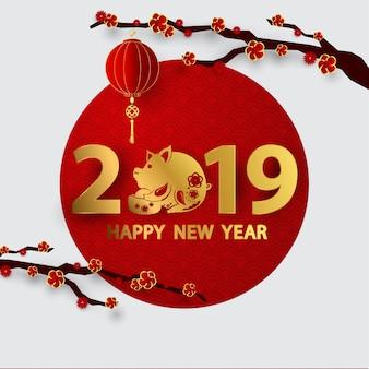 Joyeux nouvel an chinois 2019 bannière