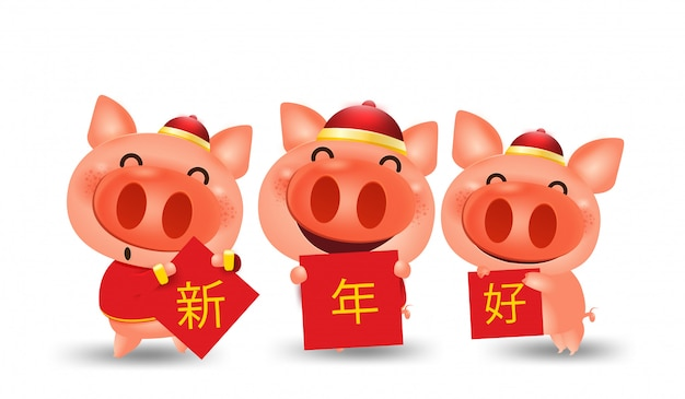 Joyeux nouvel an chinois 2019 éléments isolés de dessin animé cochon