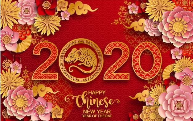 Joyeux nouvel an chinois 2020. année du rat