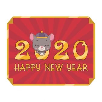 Joyeux nouvel an chinois 2020 avec un rat mignon