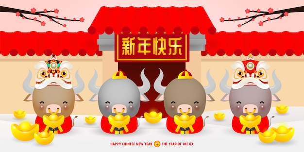 Joyeux nouvel an chinois 2021, petit bœuf et danse du lion tenant des lingots d'or chinois, l'année du zodiaque du bœuf, calendrier de dessin animé de vache mignonne isolé, traduction joyeux nouvel an chinois