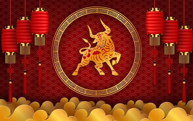 Joyeux nouvel an chinois 2021.