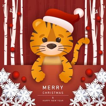 Joyeux nouvel an chinois 2022 année du petit tigre carte de voeux tigre mignon