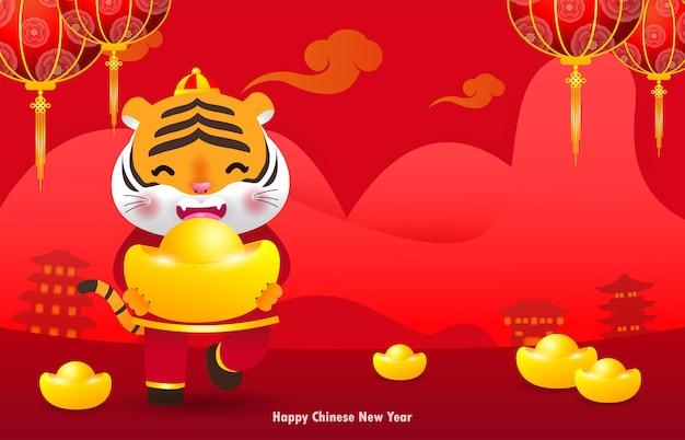 Joyeux nouvel an chinois 2022 carte de voeux mignon petit tigre tenant l'année d'or chinoise du tigre