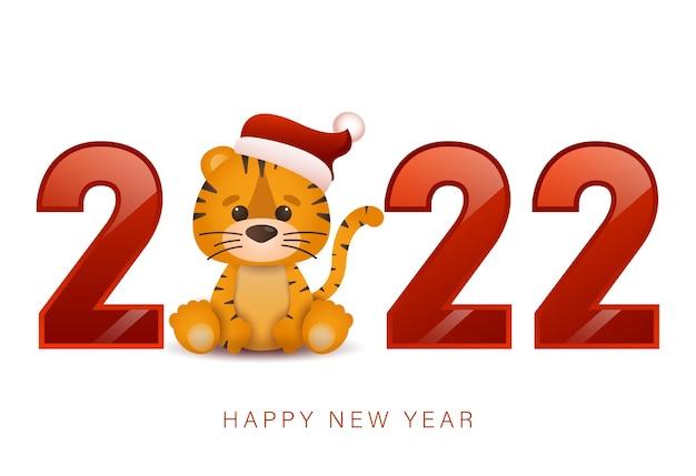 Joyeux nouvel an chinois 2022 carte de voeux petite année du tigre