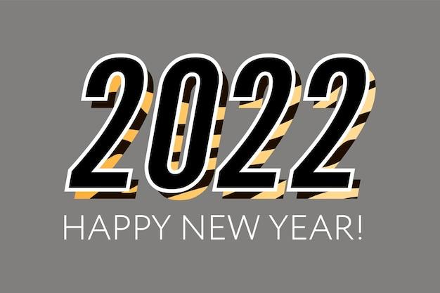 Joyeux nouvel an chinois 2022. chiffres drôles rayés noirs et oranges moelleux 2022. année du tigre. inscription : bonne année