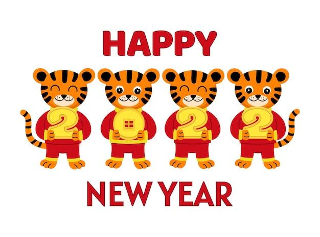 Joyeux nouvel an chinois 2022 avec un tigre de dessin animé mignon en costume rouge tenant des chiffres dans les mains.