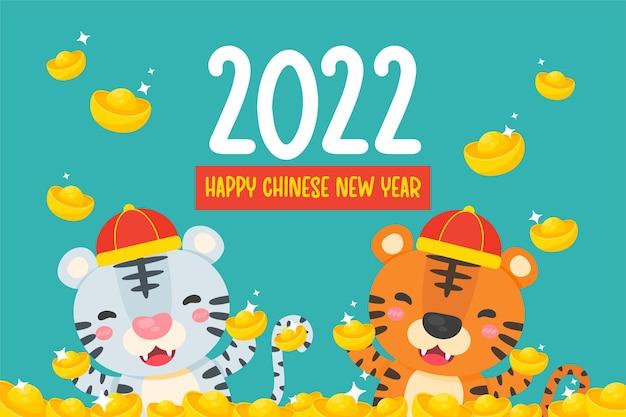 Joyeux nouvel an chinois 2022. tigre de dessin animé tenant la bénédiction d'or du nouvel an chinois.