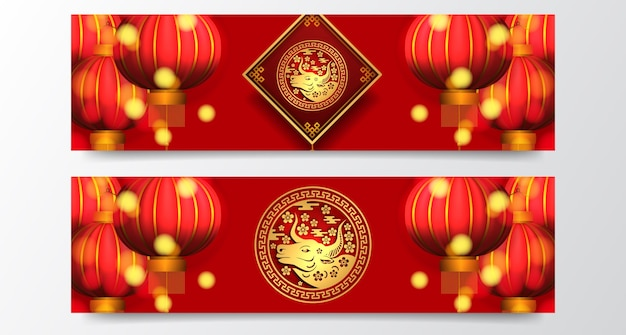 Joyeux nouvel an chinois, année du boeuf. décoration dorée et lanterne traditionnelle suspendue. modèle de bannière