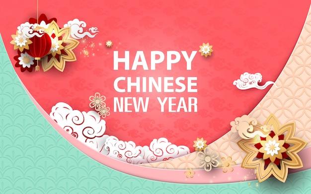 Joyeux nouvel an chinois. asiatique traditionnel floral avec fond de nuages