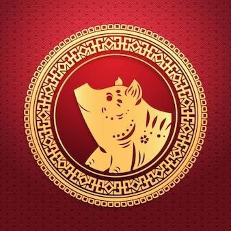 Joyeux nouvel an chinois cochon lunaire signe du zodiaque au cadre traditionnel couleurs rouge et or fête célébration carte de voeux plat