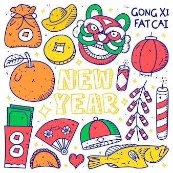 Joyeux nouvel an chinois doodle style dessiné à la main