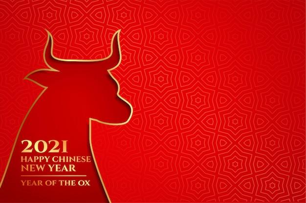 Joyeux nouvel an chinois du bœuf 2021 sur rouge