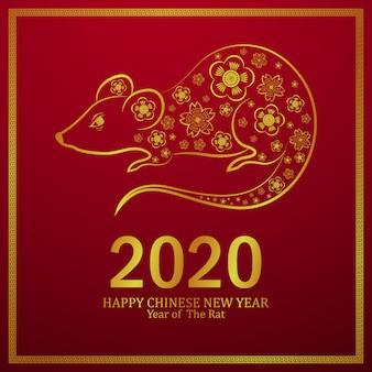 Joyeux nouvel an chinois du rat