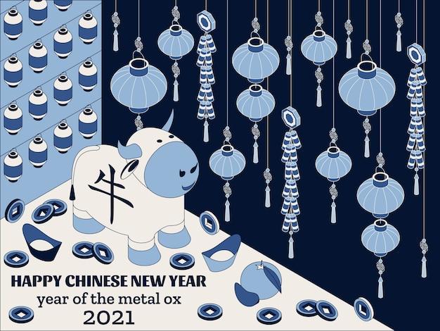 Joyeux nouvel an chinois fond avec bœuf blanc créatif et lanternes suspendues