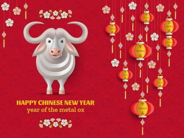Joyeux nouvel an chinois fond avec bœuf en métal blanc créatif, lanternes suspendues