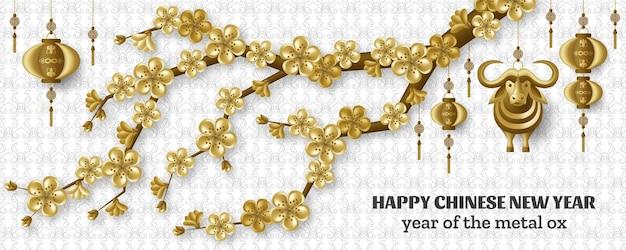 Joyeux nouvel an chinois fond avec bœuf en métal doré créatif, branches de sakura, lanternes suspendues