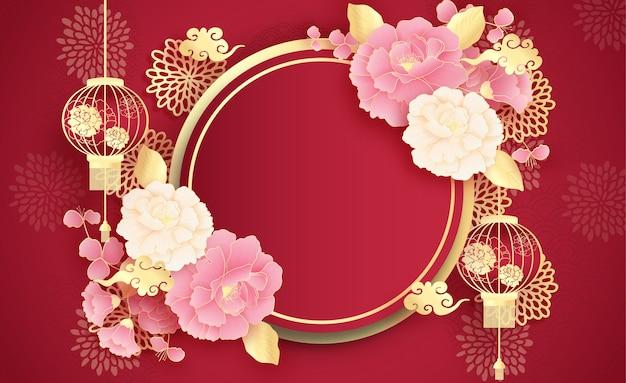 Joyeux nouvel an chinois fond, modèle avec lanterne suspendue et fleurs de pivoine, style papier découpé