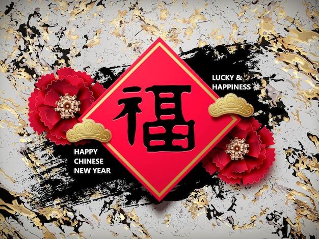Joyeux nouvel an chinois, fortune en mot chinois sur le distique de printemps rouge, fond de marbre