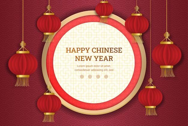 Joyeux nouvel an chinois: lanterne chinoise avec style art et artisanat en papier découpé