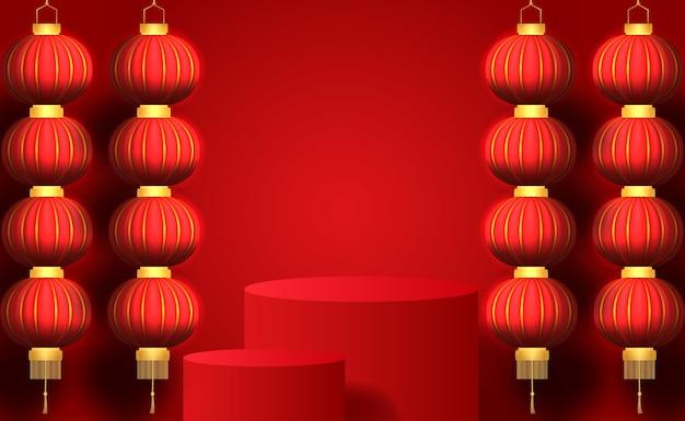 Joyeux nouvel an chinois avec lanterne rouge traditionnelle avec affichage de produit de cylindre 3d pour le marketing