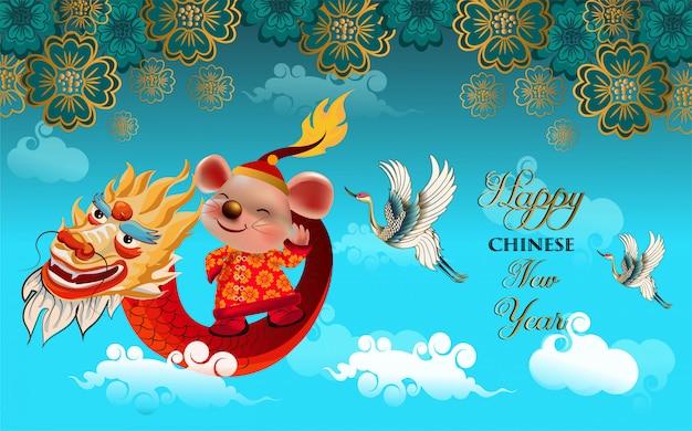 Joyeux nouvel an chinois avec lion chinois