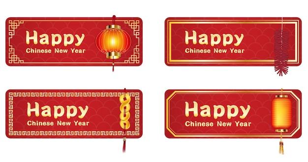 Joyeux nouvel an chinois avec un or chinois et une lanterne