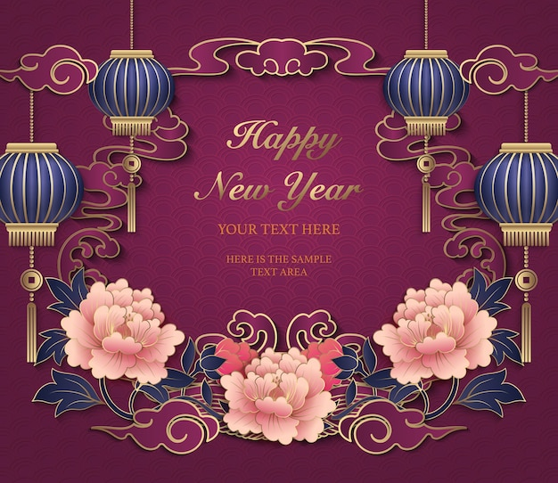 Joyeux nouvel an chinois or lanterne de fleur de pivoine pourpre de secours et cadre de treillis de nuage.
