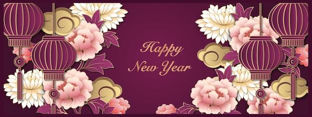 Joyeux nouvel an chinois or relief art pivoine fleur nuage lanterne et cadre en treillis