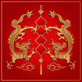 Joyeux nouvel an chinois or relief dragon nuage printemps couplet