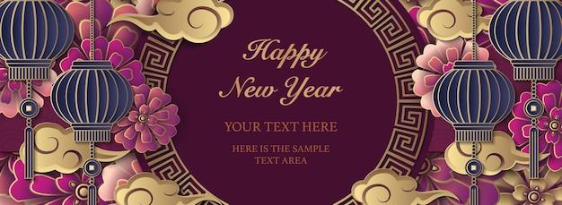 Joyeux nouvel an chinois or violet relief art cochon fleur nuage lanterne et cadre en treillis.