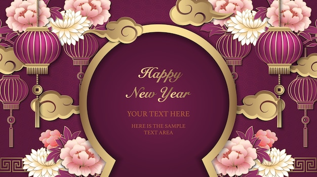 Joyeux nouvel an chinois or violet relief poeny fleur lanterne nuage et cadre de porte rond.