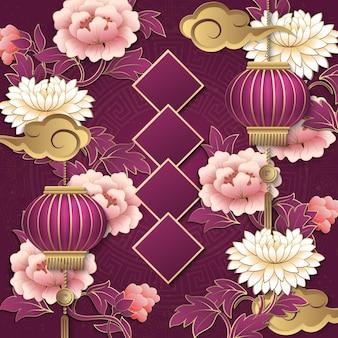 Joyeux nouvel an chinois rétro élégant soulagement pourpre rose pivoine fleur nuage lanterne et couplet de printemps