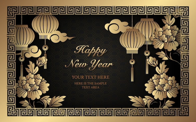 Joyeux nouvel an chinois rétro or lanterne fleur de pivoine nuage et cadre en treillis carré