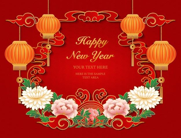 Joyeux nouvel an chinois rétro or rouge rose pivoine fleur lanterne et cadre de treillis de nuage.