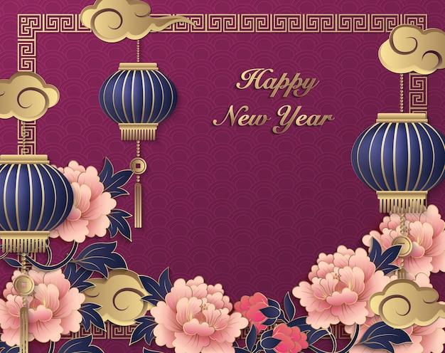 Joyeux nouvel an chinois rétro or violet relief fleur de pivoine lanterne et cadre en treillis
