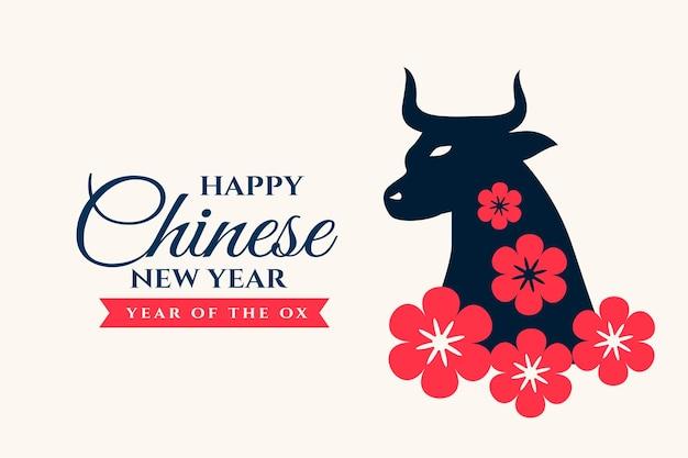 Joyeux nouvel an chinois de la salutation florale de boeuf