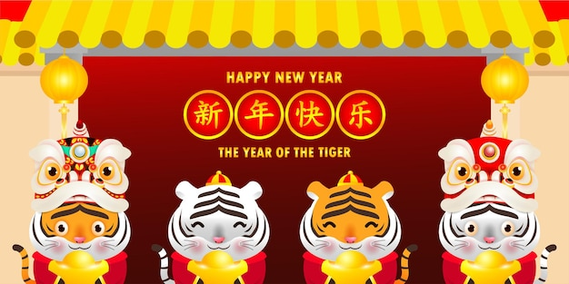 Joyeux Nouvel An Chinois Salutation Petit Tigre Tenant L'année De L'or Chinois Du Calendrier Du Zodiaque Tigre Dessin Animé Fond Isolé Traduction Bonne Année Vecteur Premium