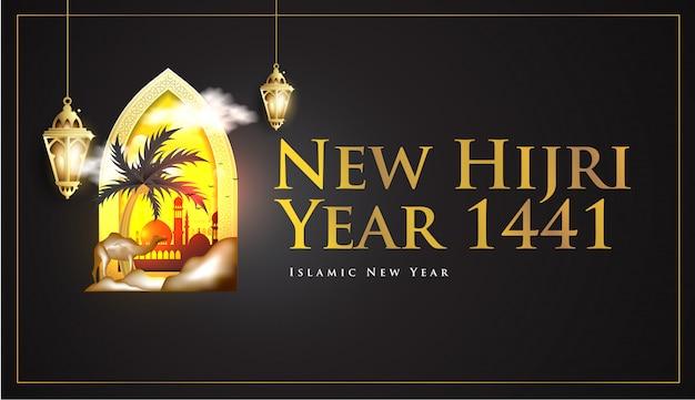 Joyeux nouvel an hijri fond