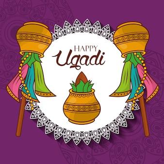 Joyeux nouvel an ugadi célébration hindoue
