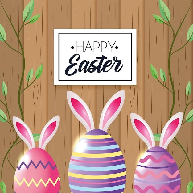 Joyeux pâques emblème avec le lapin de pâques et les oeufs avec les plantes