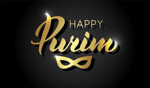 Joyeux pourim texte de lettrage dessiné à la main carte de voeux de fête juive texte d'or sur fond noir