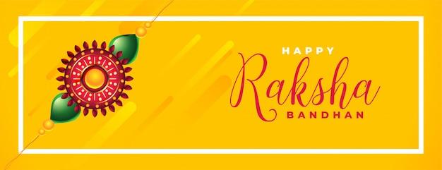 Joyeux raksha bandhan jaune belle bannière